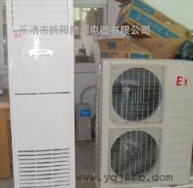 BKFR-□LW防爆立柜式空调机(ⅡB,ⅡC)
