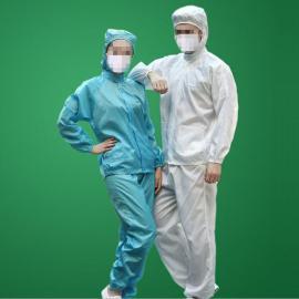 防静电分体工作服定制无尘分体防静电服套装可加丝印厂家批发