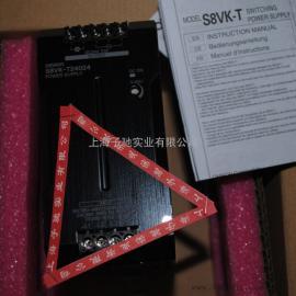 S8VK-T12024 S8VK-T24024开关电源