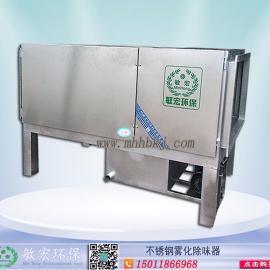 广州佛山雾化除味器价格,厨房除臭除味设备厂家
