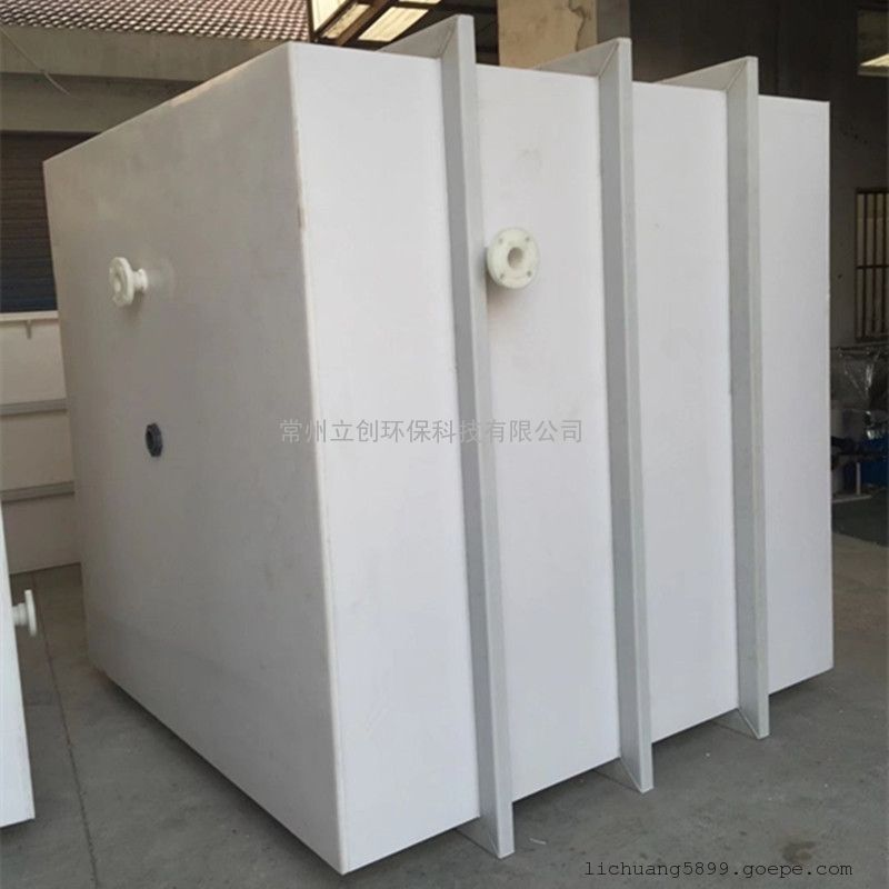 厂家加工制作PP雨水收集槽 聚丙烯污水处理槽储存塑料收集系统