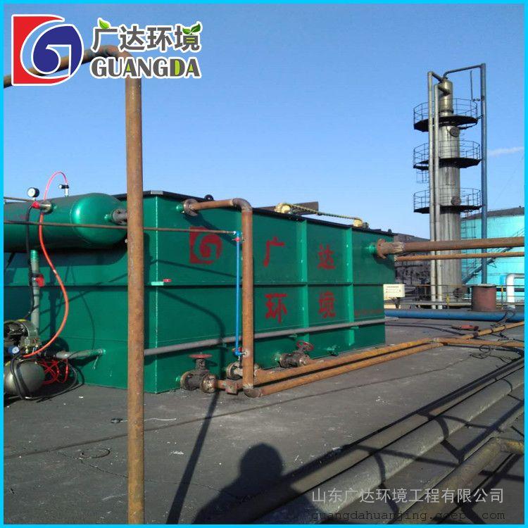 厂家生产供应 平流式溶气气浮 印染污水处理设备 欢迎来电咨询