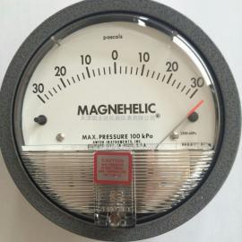 DWYER正负压仪magnehelic 微风压力差压表