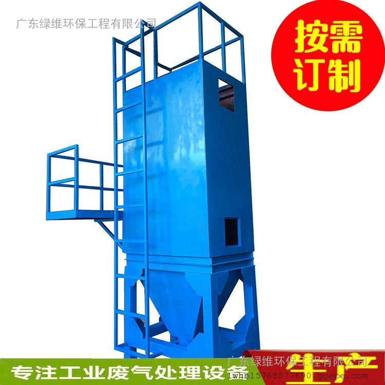 惠州布袋脉冲除尘器工作原理和结构形式介绍