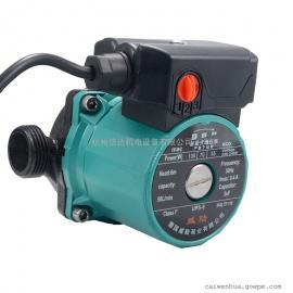 暖气家用地暖增压循环泵分水器增压泵全自动热水器增压泵