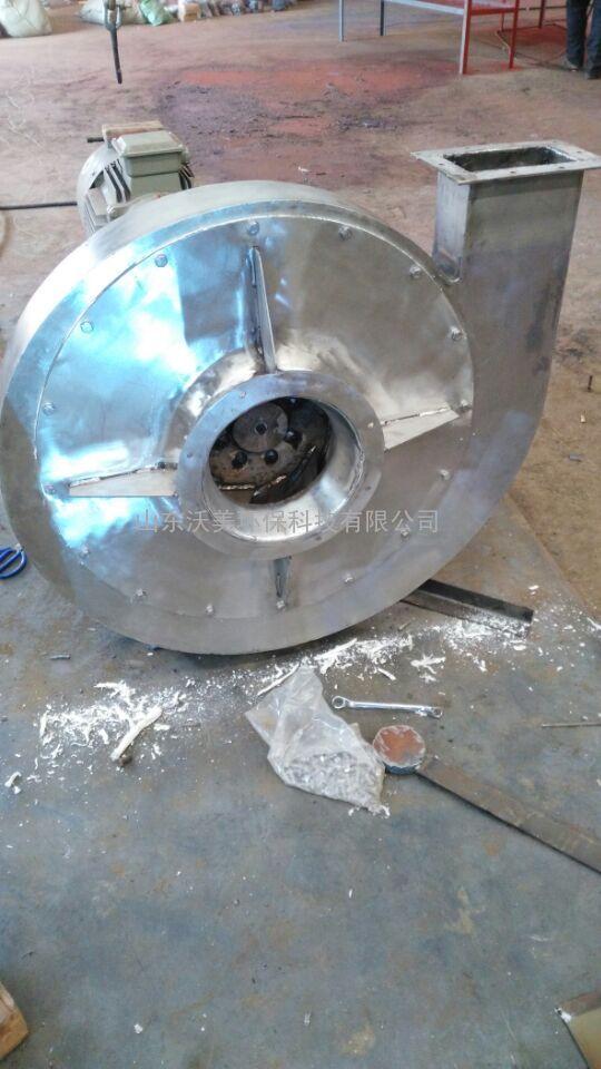 不锈钢高温风机 不锈钢防腐风机尽在沃美环保