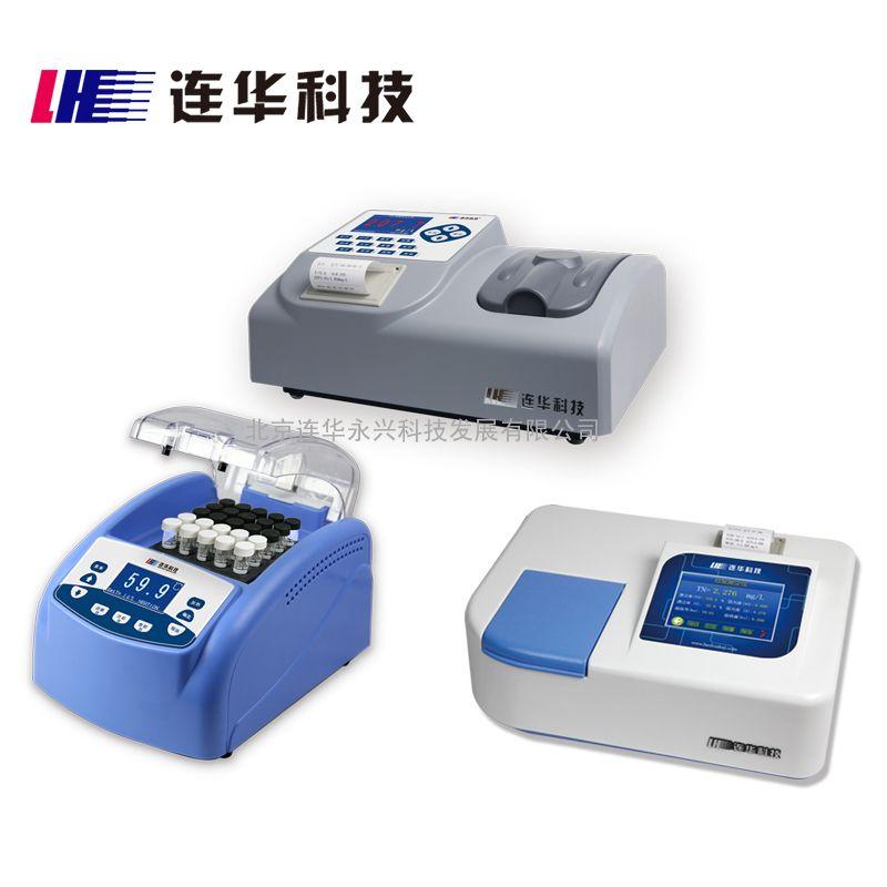 连华科技5B-3B+LH-3B组合多参数水质测定仪