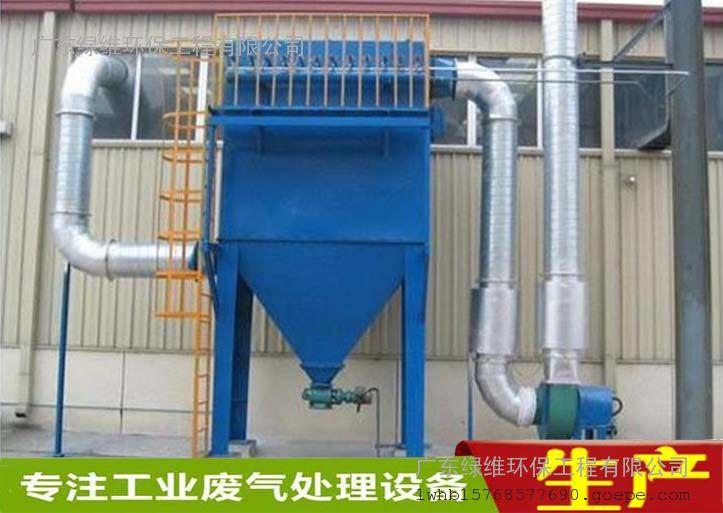 惠州粉尘净化处理设备布袋脉冲除尘器工作原理
