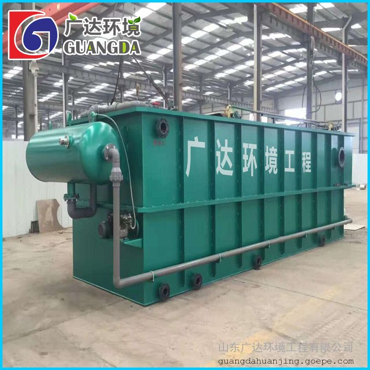 养殖厂溶气气浮机