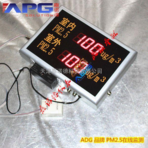 数显噪音变送器,数字大屏噪音变送器,天津噪音变送器