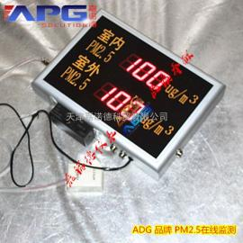 ADP大屏幕温湿度显示仪,大屏幕温湿度数显控制仪
