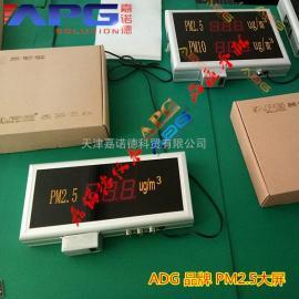 工地PM2.5监测系统,工地PM2.5监测系统价格,工地PM2.5监测系统