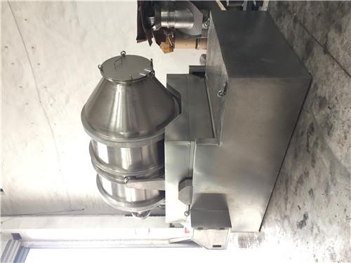 二维运动粉体颗粒混合设备混合机