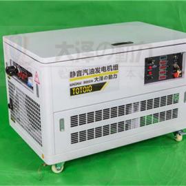 10kw车载静音汽油发电机