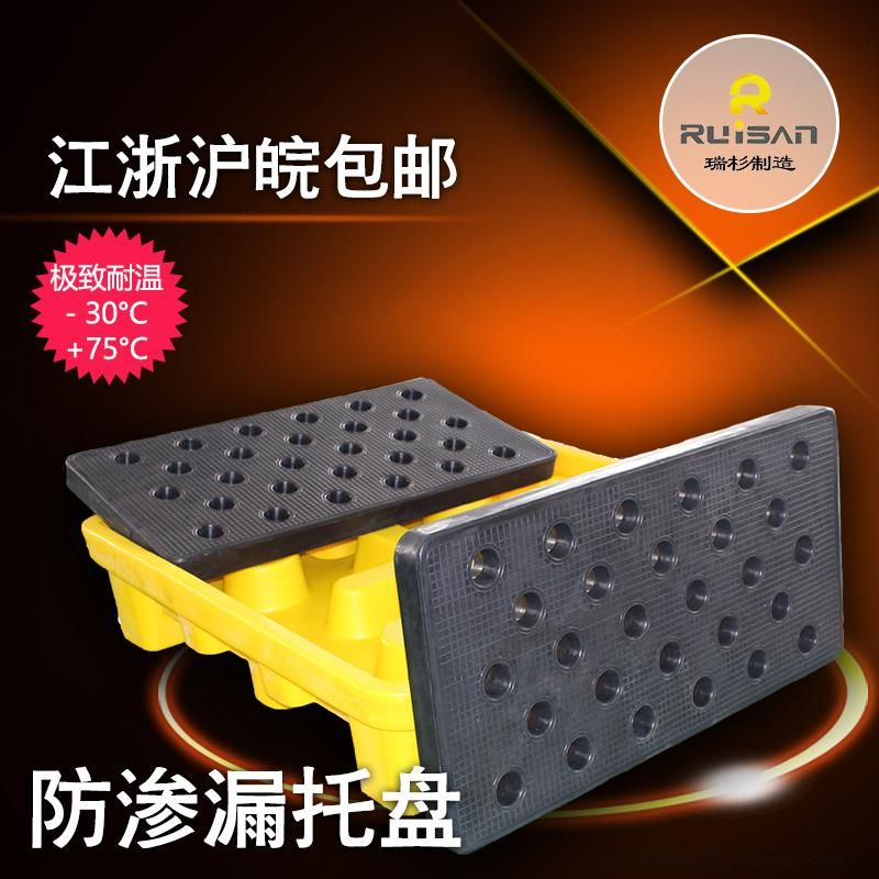 南京 化学品防渗漏卡板 防渗漏塑料托盘生产厂家