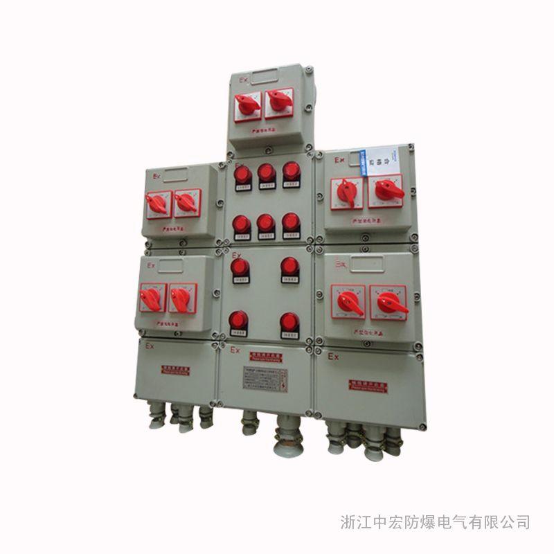 防爆动力检修配电箱 防爆动力箱