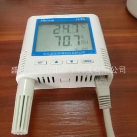 供应智能数字型温湿度传感器 以太网在线式温湿度变送器
