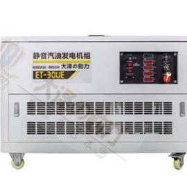 静音箱式30kw汽油发电机