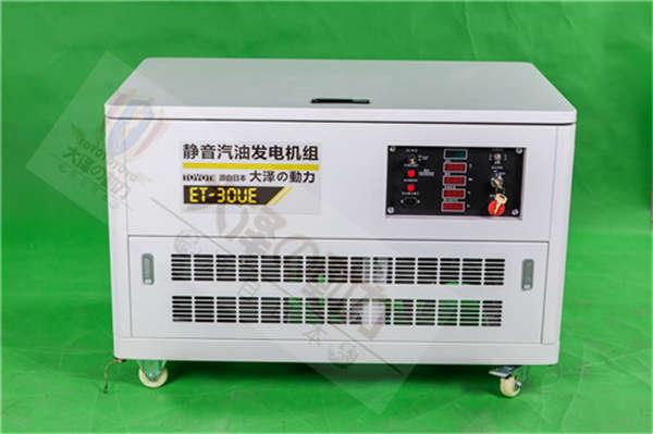 30kw静音式四缸汽油发电机组报价