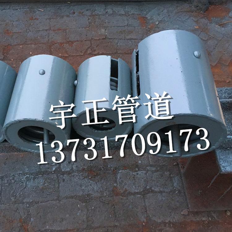 宇正销售 T3上下方整定弹簧组件 支架整定弹簧组件