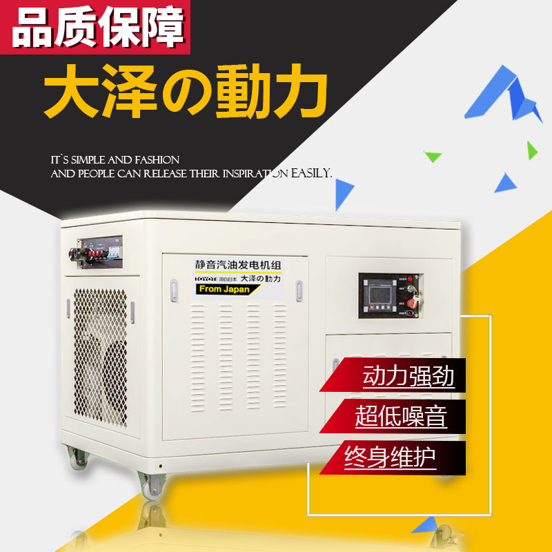 60kw汽油发电机设计合理