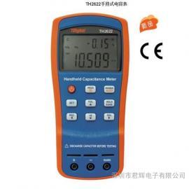 常州同惠TH2622手持式电容表深圳代理商