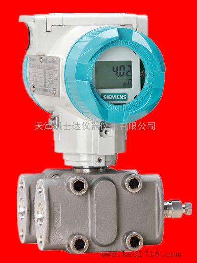 TDS4533高静压差压变送器