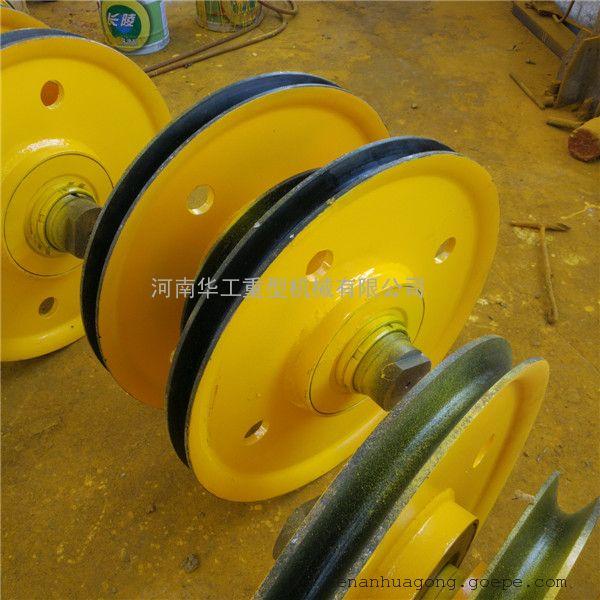 拉设备用导向滑轮 20t抓斗吊钩滑轮 无筋轧制滑轮 直销江苏浙江