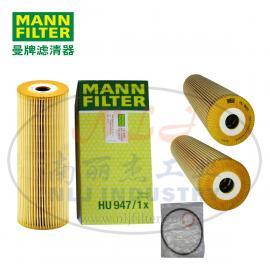 MANNFILTER曼牌滤清器机油格滤芯HU947/1x