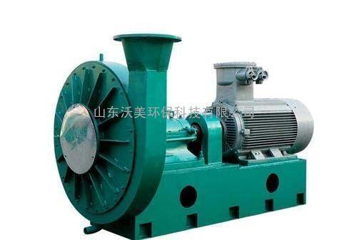 MJG煤气加压鼓风机 厂家直销 山东沃美环保科技期待与您合作