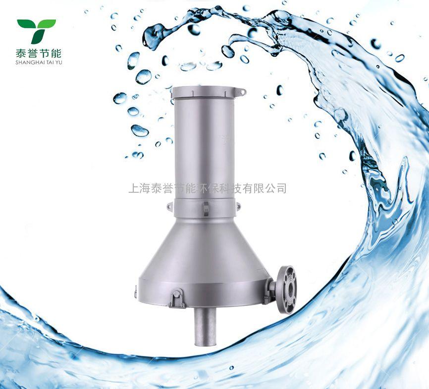 [泰誉] 旋流曝气器_北京曝气器_可提升曝气器_节能曝气器