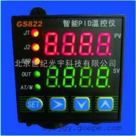 GS822 智能PID温控仪