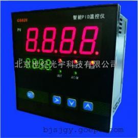 GS825 智能PID温控仪