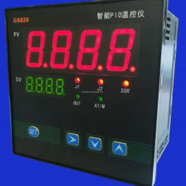 GS826 智能PID温控仪
