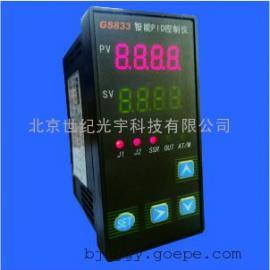 GS823 智能PID控制仪