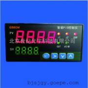 GS834 智能PID控制仪