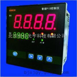 PID控制仪