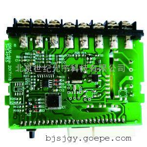 GS836 智能PID控制仪