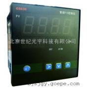 增量式PID 控制仪