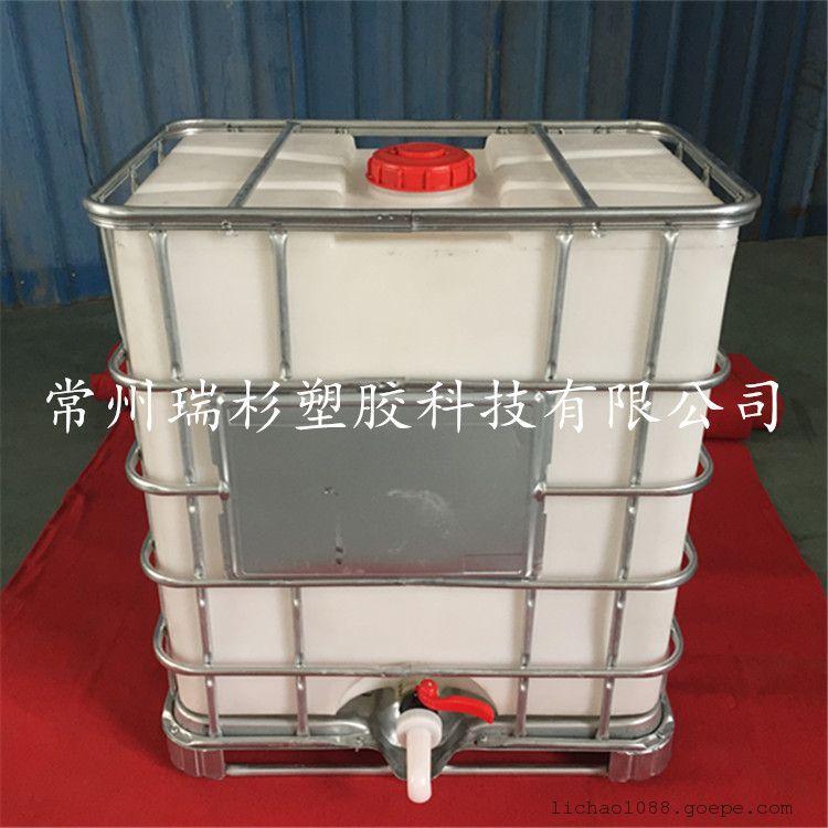 安徽 专业定制500LIBC集装桶 500LIBC吨桶生产厂家
