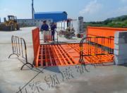 大型专业生产工程洗车机建筑工地洗车台设备