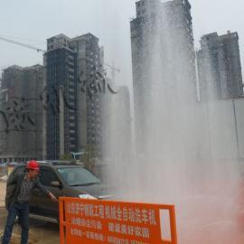 土渣车辆建筑工地洗车槽价格 工地洗车平台费用