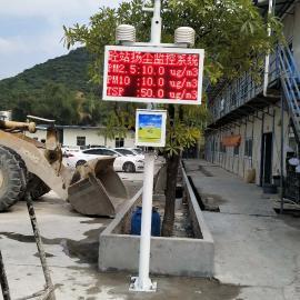 奥斯恩生产批发深圳建筑工地标准八参扬尘噪声在线监测系统