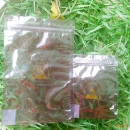 天津屏蔽袋 防静电屏蔽袋 导电袋 厂家直销