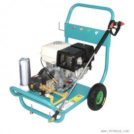 高压清洗机 275公斤汽油型工业用冲洗机 工程车辆清洗高压水枪