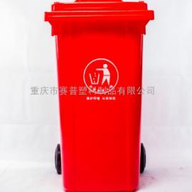 红色垃圾桶,有害垃圾桶标识定做