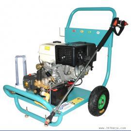 高压清洗机 350公斤汽油型工业用冲洗机 外围地面清洗高压水枪