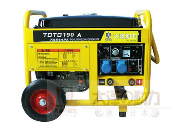 家用190A汽油发电焊接机