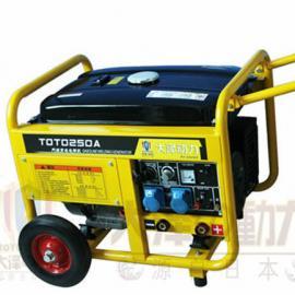250A汽油发电电焊两用机参数