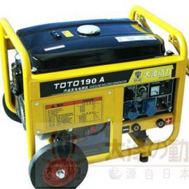移动式焊机250A汽油发电电焊机